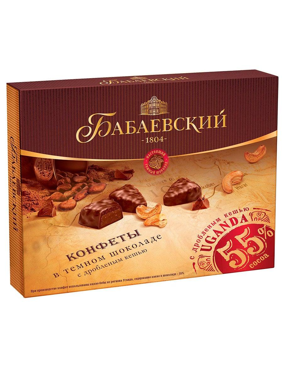 Бабаевские сладости